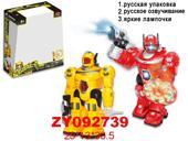 Робот ZYC-0406 со светом и звуком, на батарейках в