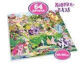 Коврик-пазл GT8135 My Little Pony 90*90см, 64дет,