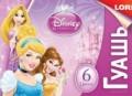 """Гуашь """"Принцессы Disney"""", 6 цветов"""