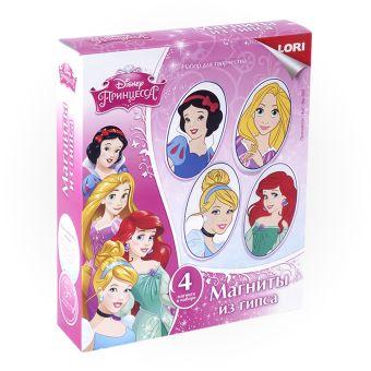 """Магниты из гипса Disney """"Принцессы"""""""