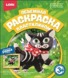 """Раскраска пластилином объемная """"Котик с бантиком"""""""