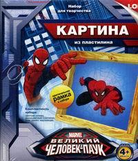 """Картина из пластилина Marvel """"Человек-паук"""""""