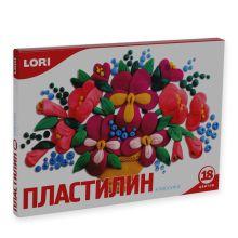 Пластилин Классика, 18 цветов, без европодвеса