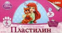 """Пластилин Disney """"Королевские питомцы"""" 6 цветов, без европодвеса"""