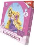 """Пластилин Disney """"Королевские питомцы"""" 12 цветов, без европодвеса"""