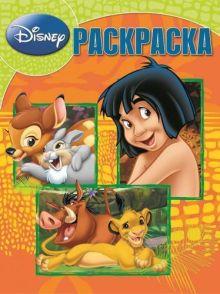 Классические персонажи Disney. РК № 14179. Волшебная раскраска.