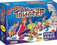 """Настольная игра """"БОЛЬШОЙ МИСТЕР ТВИСТЕР"""""""