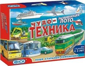 """Настольная игра """"ЧУДО-ТЕХНИКА"""""""