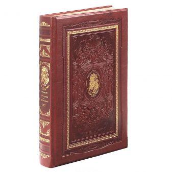 Конфуций - Изречения и афоризмы. Луньюй обложка книги
