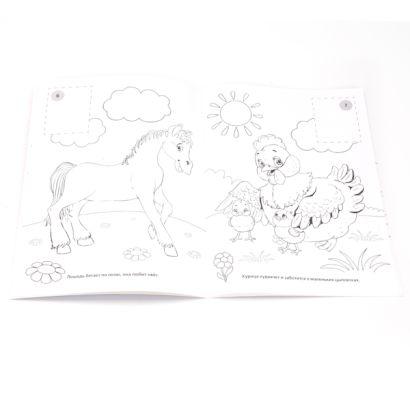 Союзмульфильм. Домашние Животные В Простоквашино. Раскраски Наклей И Раскрась. - фото 1