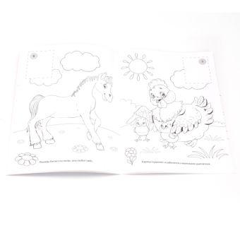 Союзмульфильм. Домашние Животные В Простоквашино. Раскраски Наклей И Раскрась.