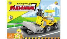 Конструктор. ПОДЪЁМНИК (Арт. К-1820)