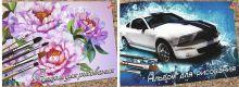 Альб д.рис 20л Клей А4 7301/2-EAC Белое авто. Пионы