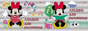 Альб д.рис 20л Клей А4 D3500/2-EAC твин УФ Minnie Mouse