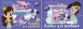 Альб д.рис 40л клей А4 LPS134/2-EAC глит Littlest Pet Shop