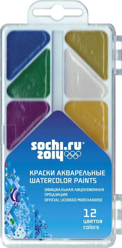 SOLP-US1-PNT-PLB12 Краски акварельные (медовые), 12 цветов.Упаковка - пластиковая коробка с прозрачной крышкой, Сочи-2014