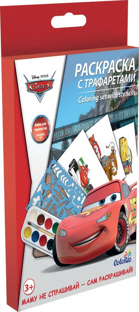 CRBA-UA1-CL32-ENV Раскраска с трафаретами. Состав набора: 10 раскрасок, пластиковый лист с трафаретами, акварельные краски - 8 цветов, кисть. Упак. 10