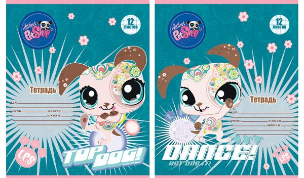 Тетр 12л скр А5 лин мел LPS27/2-g-VQ Littlest Pet Shop