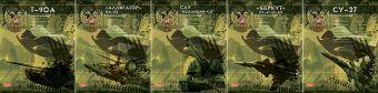Тетр 48л скр А5 кл 7404/5-EAC полн УФ лак Военная техника