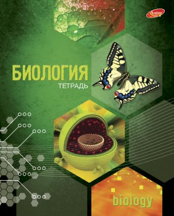 Тетр биология 48л скр А5 кл 7502-EAC твин УФ Соты