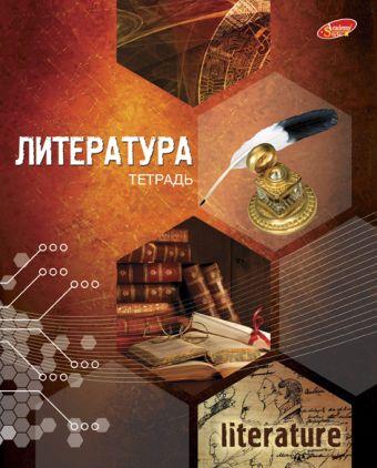 Тетр литерат 48л скр А5 лин 7508-EAC твин УФ Соты
