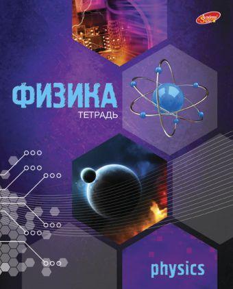Тетр физика  48л скр А5 кл 7510-EAC твин УФ Соты