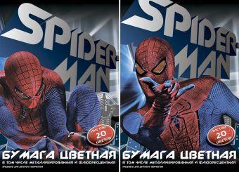 Бум цв д/дет тв 20цв 20л(5мет,5флю) Папка 200*290 SM4F49,SM4F50-VQ Spider-man