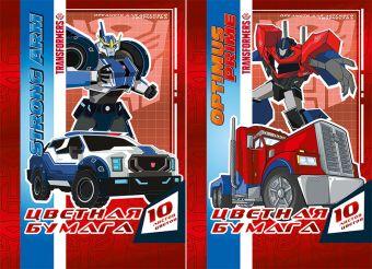 Бум цв д/дет тв 10цв 10л(2 мет) Папка 200*290 TR106/2-ЕАС Transformers Prime