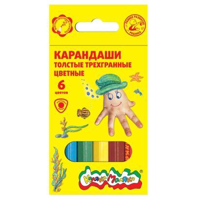 Набор цветн.каранд Каляка-Маляка 6 цв. трехгранные с заточкой толстые - фото 1