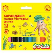 Набор цветн.каранд Каляка-Маляка 12 цв. трехгранные с заточкой толстые