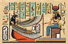 Живопись на цветном холсте 30*40. Охота фараона (751-AS-C)