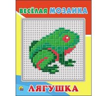 Весёлая мозаика. ЛЯГУШКА (Арт. М-1537)