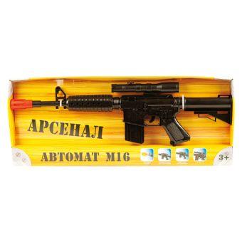АВТОМАТ М16
