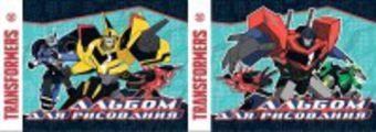 Альб д.рис 16л Клей А4 TR124/2-EAC твин УФ Transformers Prime
