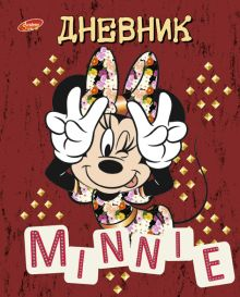 Дневн мл шк 7БЦ D3505-EAC глиттер Minnie Mouse