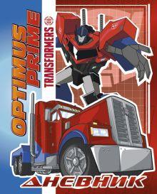 Дневн мл шк 7БЦ TR109-EAC выб УФ лак,тисн фольг Transformers Prime