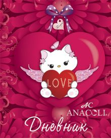 Дневн ст шк инт AN3-EAC глянц лам Anacoli