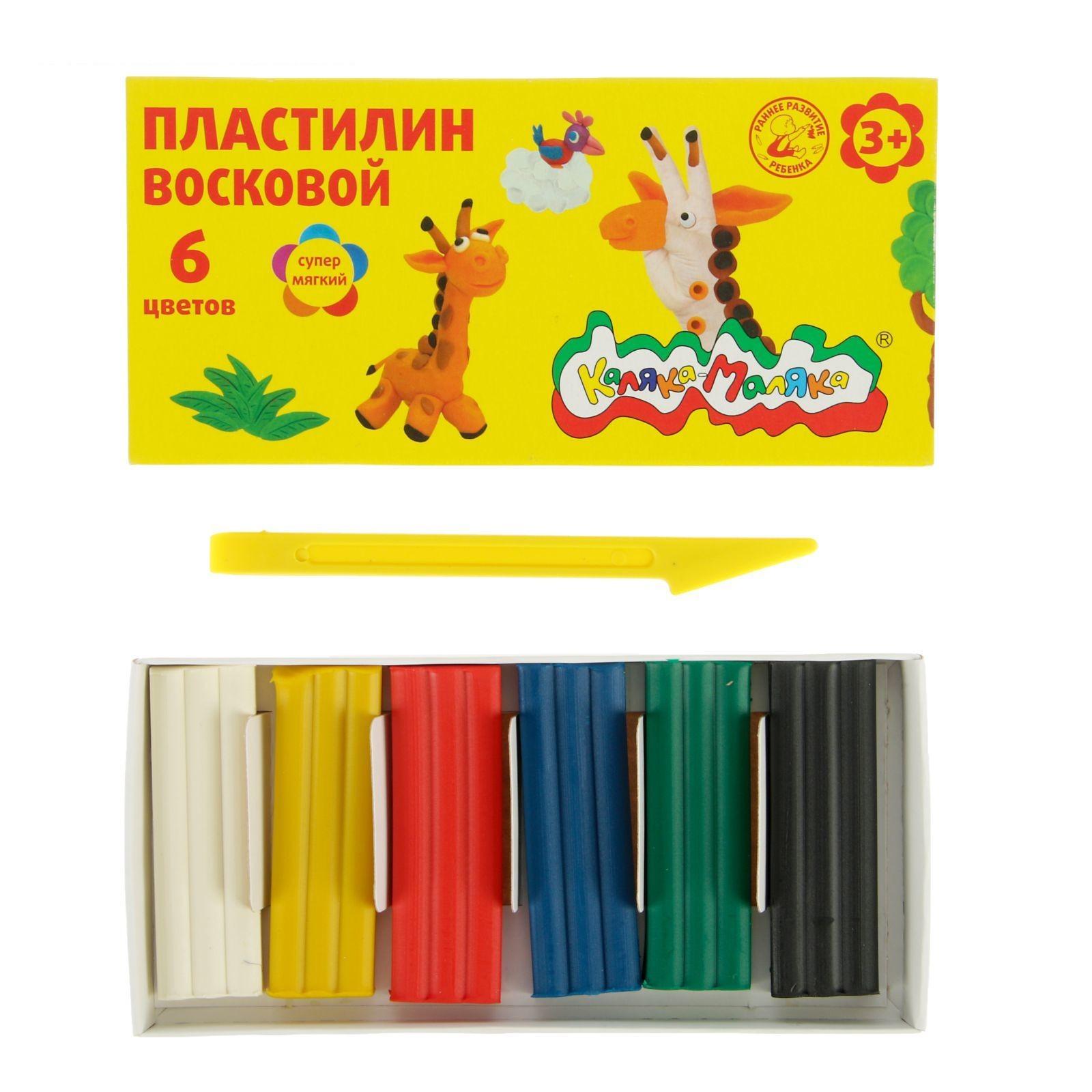 Пластилин восковой Каляка-Маляка 6 цв. 90г, стек цена