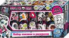 Monster High.Наклейки и раскраски в коробке(роз.)