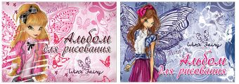 Альб д.рис 20л клей А4 WX20/2-EAC твин УФ Winx Fairy Couture