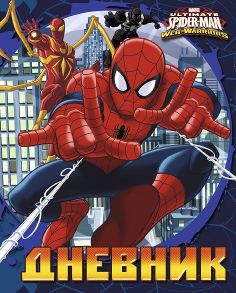 Дневн мл шк 7БЦ SM334-EAC глянц лам Spider-man Classic