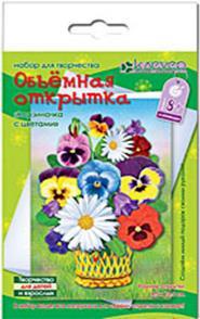 """Набор для изготовления открытки """"Корзиночка с цветами"""""""