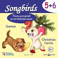 Песни для детей на английском языке. CD 3+4. People and Places.School and Friends.