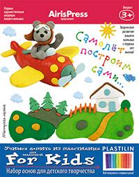 Мастерская малыша. Самолет построим сами 3+ (Набор основ для детского творчества) Ульева Е.А.