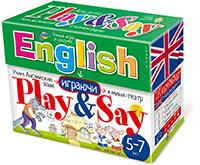 Сундучок с играми. Учим английский язык. (Play&Say) Уровень 1. Зеленый