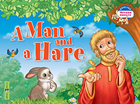 Мужик и заяц. A Man and a Hare. (на английском языке)