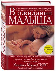 Книги для всей семьи