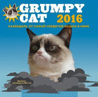 Grumpy Cat 2016. Календарь от самой сердитой кошки в мире