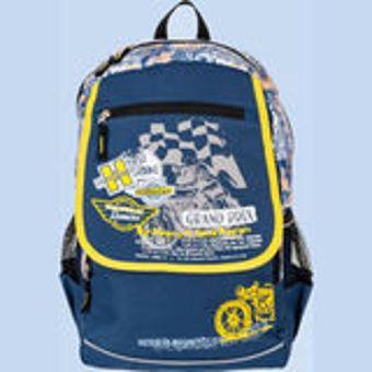 Рюкзак 48*28*13, полиэстер, 600 ден, цвет-синий, уплотненная спинка, широкие мягкие регулируемые лямки, 1 отделение, 2 боковых кармана, 1 внешний боль