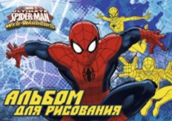 Альб д.рис 40л скр А5 SM324-EAC полн УФ Spider-man
